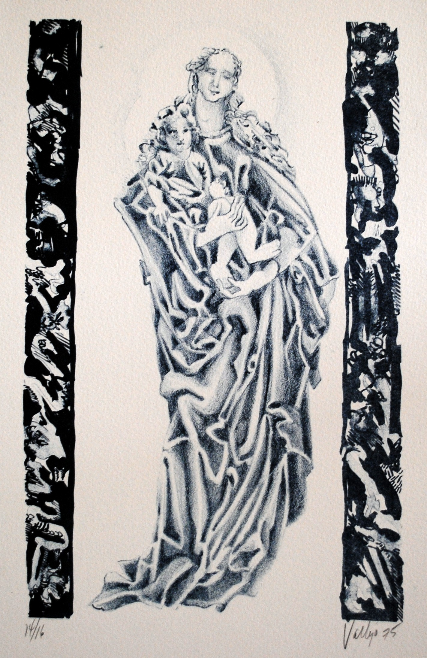 Virgin of the Columns 1974 madrid